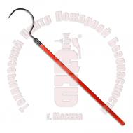 Крюк пожарный с деревянной ручкой Артикул 600061