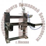 Устройство для зажима огнетушителя пневматическое УЗО-П Артикул 6001492