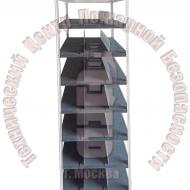 Стеллаж для хранения дыхательных аппаратов СХДА исп.Л Артикул 6002251