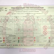 Планэвакуациинафотолюминесцентнойпленкена пластике в рамке 600х400А2    Артикул 700205