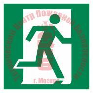 Знак Выход здесь (правосторонний) Е 01-02 Артикул 714002