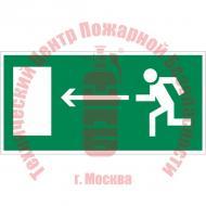 Знак Направление к эвакуационному выходу налево Е 04 Артикул 715006