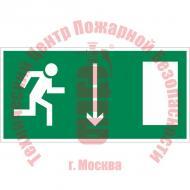 Знак Указатель двери эвакуационного выхода (левосторонний) Е 10 Артикул 715012
