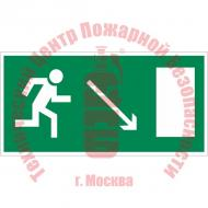Знак Направление к эвакуационному выходу направо вниз Е 07 Артикул 716009