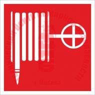 Знак Пожарный кран F 02 Артикул 724039