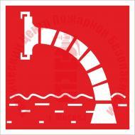 Знак Пожарный водоисточник F 07 Артикул 724042