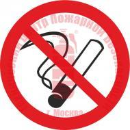 Знак Запрещается курить P 01 Артикул 724058