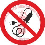Знак Запрещается пользоваться электронагревательными приборами P 35 Артикул 724083