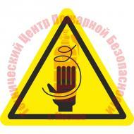 Знак Осторожно. Стружка W 31 Артикул 724140