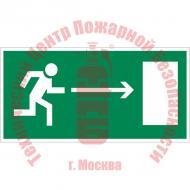 Знак Направление к эвакуационному выходу направо Е 03 Артикул 725005