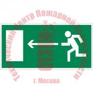 Знак Направление к эвакуационному выходу налево Е 04 Артикул 725006