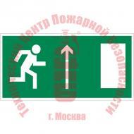 Знак Направление к эвакуационному выходу прямо Е 11 Артикул 725013
