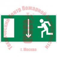 Знак Указатель двери эвакуационного выхода (правосторонний) Е 09 Артикул 726011
