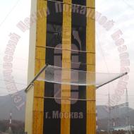 БП-01. Учебно-тренировочная башня на 2 дорожки для занятий пожарно-прикладным спортом Артикул 600175