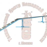 Снаряд для занятий пожарно-прикладным спортом БУМ Артикул 600177