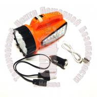 Фонарь аккумуляторный FocusRay Standard 1230 Артикул 500701