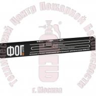ФОГ-шнур 100 Артикул 100707
