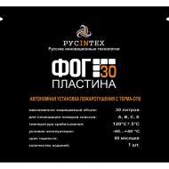 ФОГ 30 Пластина Артикул 100703