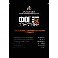 ФОГ 50 Пластина Артикул 100704