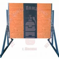 Снаряд для занятий пожарно-прикладным спортом Забор Артикул 600178