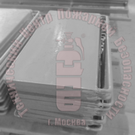 Груз для испытаний пожарно-технического вооружения Артикул 6001321