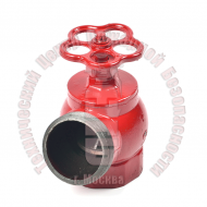 Клапан пожарного крана КПК-65 Артикул 300002