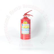 Огнетушитель порошковый ОП-2(з) ABCE Артикул 100102