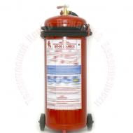 Огнетушитель порошковый ОП-50(з) ABCE Артикул 100114