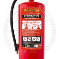 Огнетушитель воздушно-эмульсионный ОВЭ-8(з)-АВCЕ-01 Артикул 100505