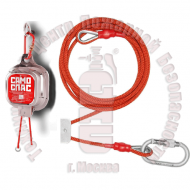 Трос / шнур для устройства Самоспас Артикул 500498