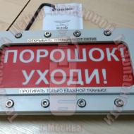 Световой оповещатель взрывозащищенный TCB-Exd-A-Прометей 12-36В Артикул 505002