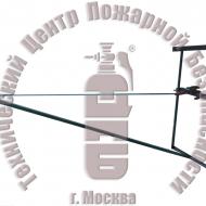 Приспособление для испытания ограждения крыш ТЦ-46.05 (для установок ТЦ-46 и СИЛ-800) Артикул 600133