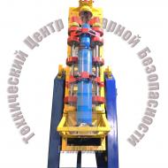 Установка для очистки внутренней поверхности баллонов гранитной крошкой УОВПБ-1 Артикул 600141