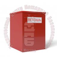 Ящик для ветоши · 0,7 мм Артикул 400379